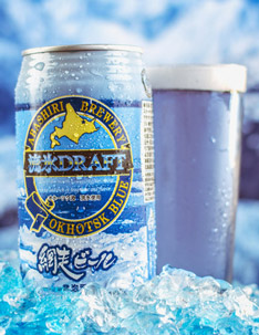 Abashiri Blue Beer