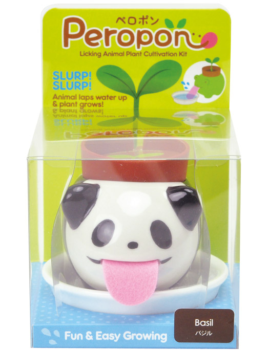 Peropon - Licking Animal Plant Cultivation Kit
