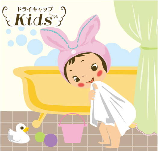 Hair Dry Turban Kids Bunny