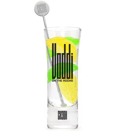 Vodka Glass Gift Set